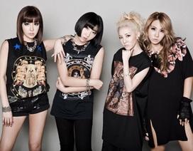Nhóm 2NE1 chính thức tan rã