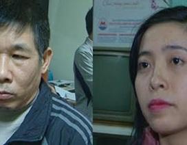 Thanh Hóa: Bắt nhân viên bệnh viện làm giả hàng trăm thẻ BHYT