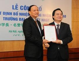 Ông Tô Huy Rứa là Hiệu trưởng danh dự trường ĐH Việt Nhật