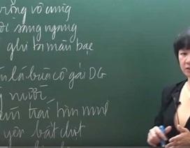 Video bài giảng Văn học thi THPT 2016: Đàn ghita của Lorca