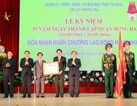 Bí thư Hà Nội: Cải thiện hơn nữa năng lực phục vụ nhân dân