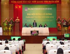 """PVFCCo lần thứ 4 liên tiếp nhận giải thưởng """"Top 50 công ty niêm yết tốt nhất Việt Nam"""""""