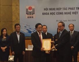 """Chủ tịch Tập đoàn GFS nhận kỷ niệm chương """"Vì sự nghiệp sáng tạo khoa học công nghệ Việt Nam"""""""