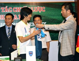 Tuấn Anh ra Hà Nội đón Yokohama FC