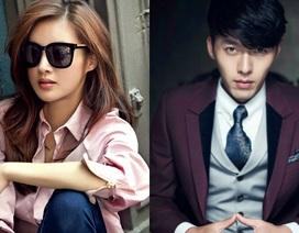 Bạn trai cũ của Song Hye Kyo đang hò hẹn