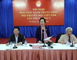 Hội nghị Ban chấp hành Trung ương Hội Khuyến học Việt Nam lần thứ II, khóa V