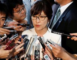 Nhật Bản có nữ Bộ trưởng Quốc phòng mới