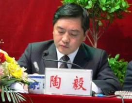 Rò rỉ hợp đồng tình dục quan chức Trung Quốc và người tình