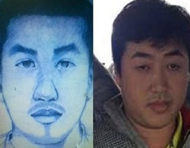 Từ phác thảo chân dung đến hành trình truy bắt nghi phạm cướp ngân hàng