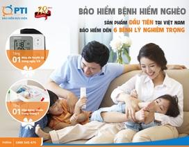 Bảo hiểm bệnh hiểm nghèo -  đầu tiên tại Việt Nam