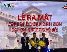 Ra mắt Câu lạc bộ cựu sinh viên ĐH Quốc gia Hà Nội