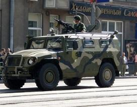 Nga chuẩn bị ra mắt xe bọc thép mới dựa trên Tiger