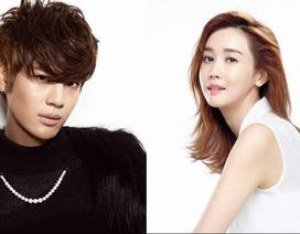 Lee Da Hae hò hẹn với Se7en