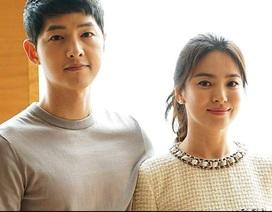 Song Hye Kyo làm khách mời đặc biệt của Song Joong Ki