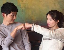 Song Joong Ki vẫn mơ được cặp với Song Hye Kyo