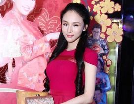 Hoa hậu Trương Hồ Phương Nga lừa đại gia chiếm đoạt 16,5 tỷ đồng