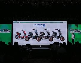 Hãng xe điện HKbike ra mắt 5 sản phẩm mới