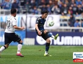 Gangwon FC công bố bản hợp đồng mới Xuân Trường
