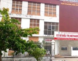 Phát hiện nhiều sai phạm tại Trung tâm phòng, chống HIV/AIDS