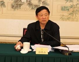 """Một ủy viên trung ương Trung Quốc bất ngờ """"ngã ngựa"""""""