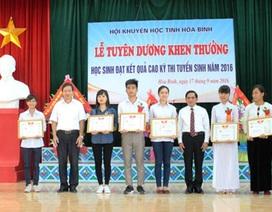 Chủ tịch tỉnh Hòa Bình kêu gọi ủng hộ Quỹ khuyến học
