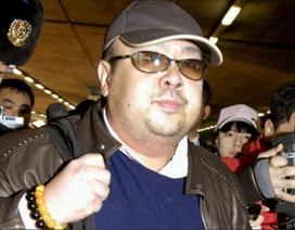 Anh đề nghị chia sẻ bằng chứng chất độc có thể đã giết chết ông Kim Jong-nam