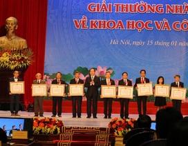 16 công trình nhận Giải thưởng Hồ Chí Minh, Giải thưởng Nhà nước về KH&CN