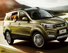 Nam Phi có nhà máy ô tô đầu tiên sau 4 thập kỷ
