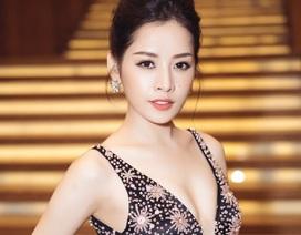 Từng bị đuổi sau 2 ngày học hát, Chi Pu công bố trở thành… ca sĩ