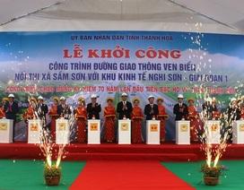 Chủ tịch nước dự lễ khởi công dự án đường bộ ven biển