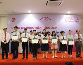 Tokyo - Điểm đến của chương trình Nhà lãnh đạo trẻ châu Á 2017