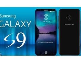 """Galaxy S9 sẽ khắc phục """"nhược điểm khó chịu"""" trên Galaxy S8"""