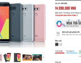LG V20 chính hãng bất ngờ bán ở Việt Nam