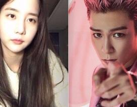 """Bạn gái cũ của T.O.P tiếp tục """"gây bão"""" mạng xã hội"""