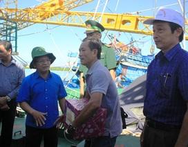 Bí thư Tỉnh ủy Quảng Ngãi kiểm tra hoạt động của tàu vỏ thép