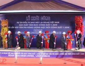 """Đề nghị xem xét đánh giá tác động môi trường với dự án """"khủng"""" tại Bắc Giang"""