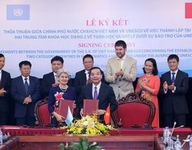 Thành lập hai trung tâm khoa học dạng 2 về Toán học và Vật lý tại Việt Nam