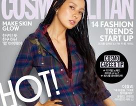 Lee Hyori đẹp lạ lẫm trên tạp chí Cosmopolitan