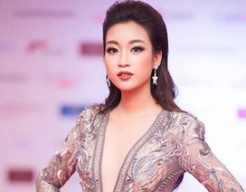 Đỗ Mỹ Linh lọt top 20 Hoa hậu nhân ái tại Hoa hậu Thế giới 2017