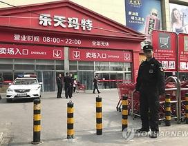 90% siêu thị Lotte tại Trung Quốc buộc tạm ngừng hoạt động