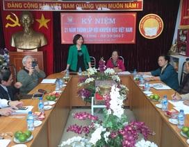 Phó Chủ nhiệm UB Văn hóa, Giáo dục Quốc Hội làm việc với TƯ Hội Khuyến học Việt Nam