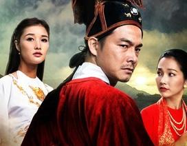 """Phim """"Mỹ nhân"""" được chọn chiếu khai mạc Tuần phim APEC Việt Nam 2017"""