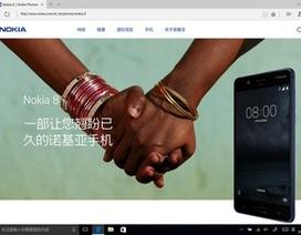 """Nokia vô tình làm lộ smartphone """"bom tấn"""" sắp ra mắt ngay trên trang chủ"""