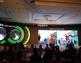 Oppo F3 chính thức ra mắt tại Việt Nam, giá 7,5 triệu đồng