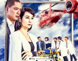 """Phim Việt """"Giấc mơ Mỹ"""" sẽ được công chiếu tại Mỹ"""