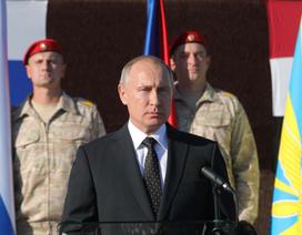 Tổng thống Putin lệnh rút quân khỏi Syria, Mỹ nói gì?
