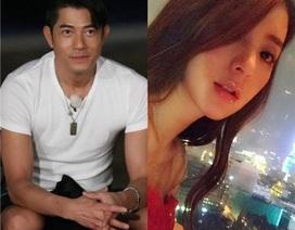 Bạn bè không thích vợ sắp cưới của Quách Phú Thành
