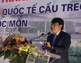 Khánh thành nhà liên hợp Cửa khẩu quốc tế Cầu Treo kết hợp Quốc môn