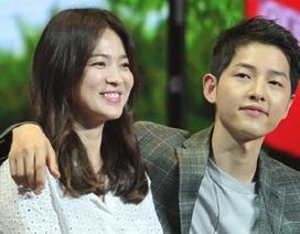 Song Joong Ki nhẹ nhõm khi công khai tình cảm với Song Hye Kyo