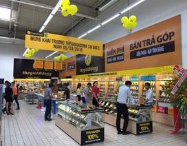 Thế giới Di động hoàn tất thương vụ mua Trần Anh